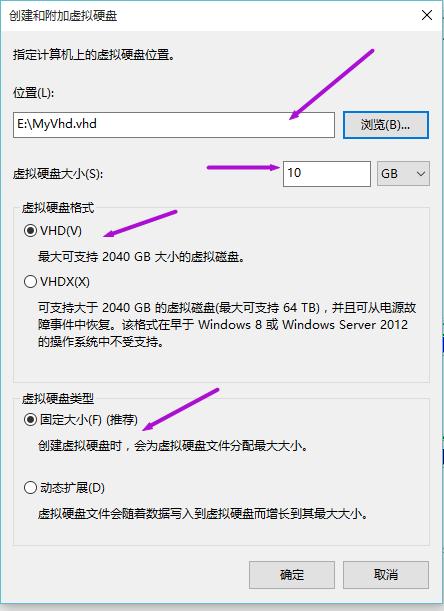 保护我的文件:Windows Bitlocker+虚拟硬盘VHD