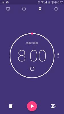 Google Clock-07