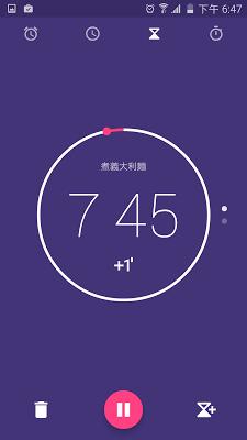 Google Clock-08