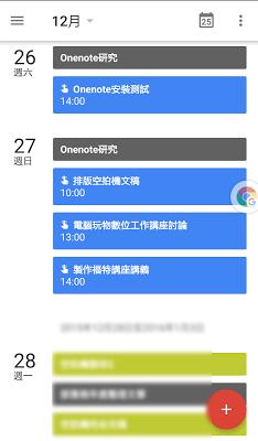 google GTD-03