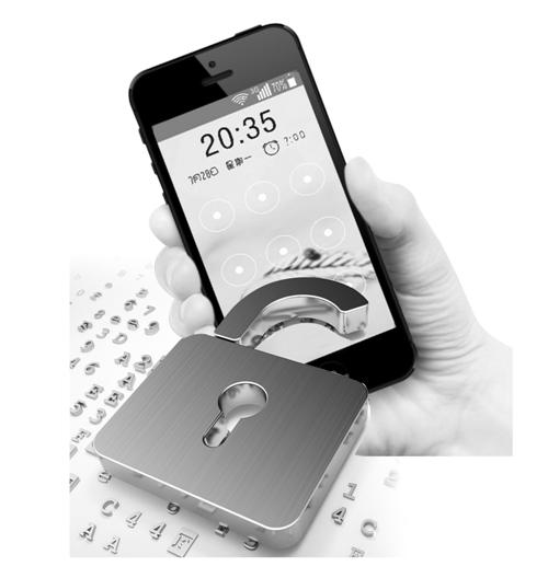 请做好这十件事,保护你的手机安全!