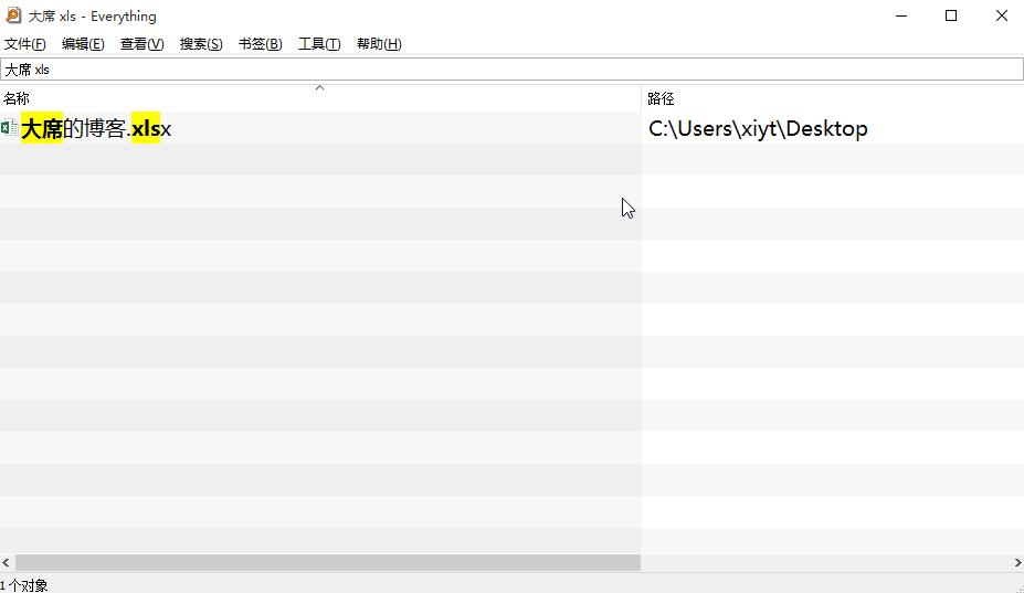 高效文件名搜索利器使用经验:Everything!!!