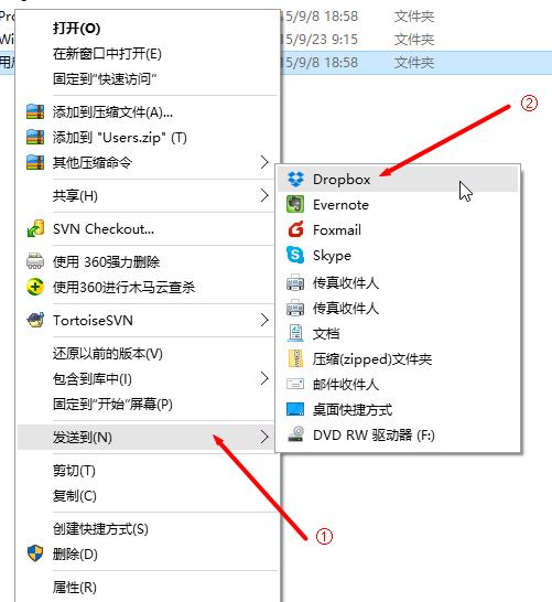 U盘/网盘/移动硬盘中文件、资源的整理心得,文档管理分析