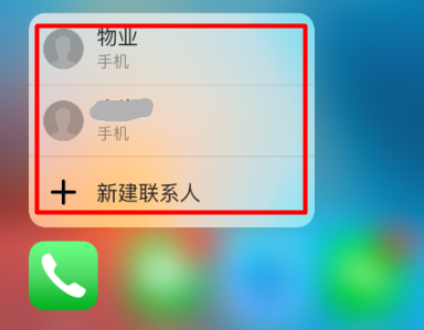 3dtouch4