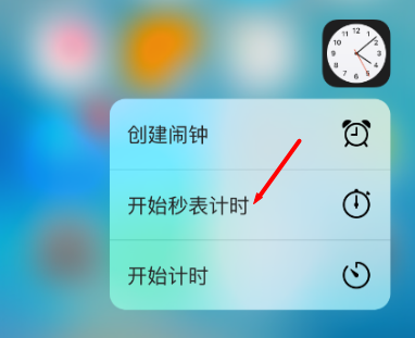 3dtouch5