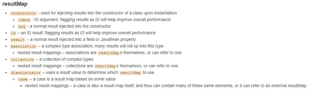 "Mybatis中XML报错:内容必须匹配 ""(constructor?,id*,result*,association*,collection*,discriminator?)""的解决方法"