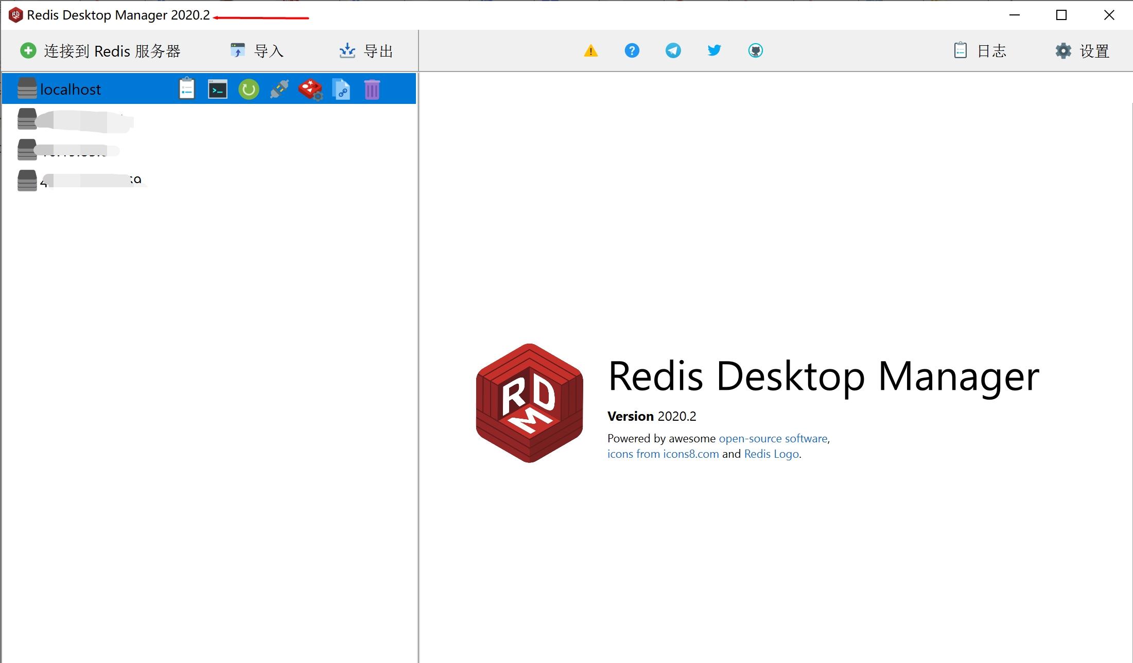Redis可视化工具Redis Desktop Manager 2020.2下载